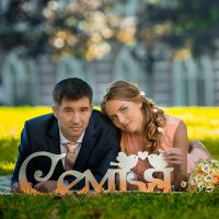 Свадебная фотосъемка Дмитрия и Раисы