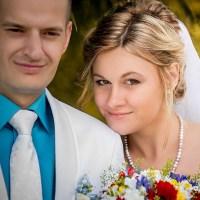 Свадебная фотосъемка Алексея и Екатерины
