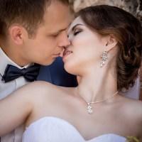 Свадебная фотосъемка Николая и Юлии