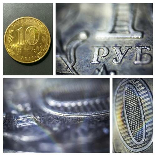 монета 10р макро
